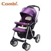 康貝Combi Mega Ride DX 嬰兒手推車-幻影紫(無腳套版)