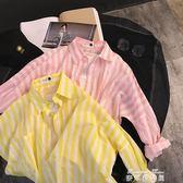 夏季中長款寬鬆休閒顯瘦亮色豎條紋薄款純棉長袖襯衫空調防曬衫女   麥琪精品屋