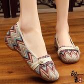 民族風百搭繡花鞋 時尚復古編織女單鞋 低跟淺口工作鞋布鞋 降價兩天