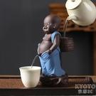 紫砂茶寵尿童噴水擺件帶茶濾不銹鋼茶漏小和尚可養禪意泡茶過濾網 快速出貨