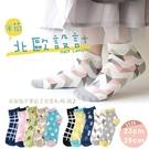 BONJOUR日本設計北歐風格半筒混綿短襪(不挑色)E.【ZS789-444】I.