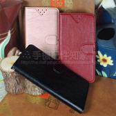 【沙發皮套】諾基亞 Nokia 7 Plus TA-1068  書本翻頁式側掀保護套/插卡手機套/斜立支架/磁扣軟殼-ZW