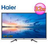 【Haier 海爾】32吋液晶顯示器+視訊盒(LE32K5000)