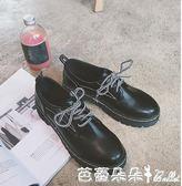 軟妹加絨小皮鞋女學生韓版百搭ulzzan新款英倫鬆糕單鞋『芭蕾朵朵』