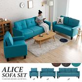 愛麗絲地中海布沙發組1 2 3 2 色H D 東稻家居
