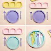 北歐簡約竹纖維餐具寶寶益智餐具套糖果色創意盤子碗叉勺吾本良品