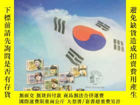 二手書博民逛書店韓國郵票雜誌(英文版)《罕見Korean Stamp Revie