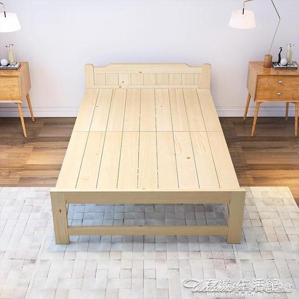 摺疊床 實木摺疊床單人辦公室午休簡易便攜加固木板床雙人家用經濟型午睡【快速出貨】