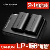 Canon LP-E6相機電池5D4 80D 5D2 5D3 70D 60D 6D 7D2 7D 5DSR 6D2 E6N