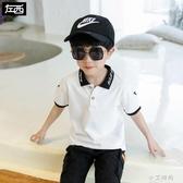 男童夏裝短袖t恤2020新款兒童POLO衫上衣中大童夏季韓版潮衣【小艾新品】
