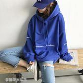 慵懶風連帽T恤新款女長袖韓版寬鬆學生藍色下衣失蹤連帽上〖滿千折百〗