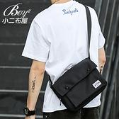 側背包 大容量牛津布金屬磁扣防水單肩斜背包【NQA5168】