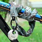 腳踏車密碼鎖 鍊條鎖摩托車鎖盜鎖電動車鎖電瓶車密碼鍊鎖鎖抗剪 卡菲婭