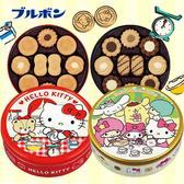 日本 Bourbon 北日本 Kitty 綜合餅乾禮盒 附提袋 禮盒 餅乾 送禮 伴手禮 凱蒂貓 三麗鷗