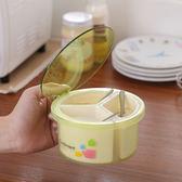 廚房調味罐調味盒塑料調料盒帶勺鹽罐套裝家用調味瓶調料罐佐料盒   夢曼森居家