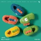 兒童棉拖鞋防滑男童秋冬季嬰兒毛絨室內軟底幼兒家居寶寶棉鞋女童 滿天星