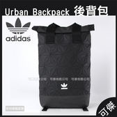 adidas 愛迪達 Urban Backpack 後背包 Black 時尚科技俐落款 立體圖案  DH0100 現貨