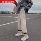 針織褲 條紋針織拼接毛呢褲子女秋冬高腰闊腿九分寬鬆直筒胖mm奶奶褲蘿卜 薇薇