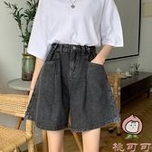 牛仔褲短褲女夏季寬褲薄款高腰直筒寬鬆五分褲子【桃可可服飾】