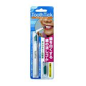 日本 TO PLAN 立潔淨齒白橡皮擦筆(1支+補充x1)【小三美日】