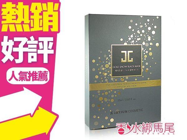 韓國 JAYJUN 黃金雪花黑珍珠 面膜精華液 盒裝組 (面膜25ML+精華液1ML*5組)◐香水綁馬尾◐