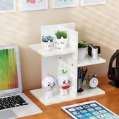 簡易桌上小書架簡約創意迷你桌面小花架置物架辦公室書桌收納架子WY 雙12 聖誕交換禮物