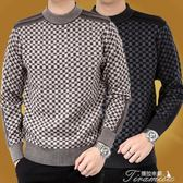 毛衣男-針織衫圓領套頭毛衫中年男士保暖線衣加厚毛衣冬裝 提拉米蘇
