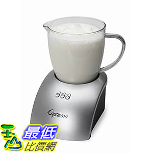 [106美國直購] Capresso 204.04 frothPLUS Automatic Milk Frother 咖啡奶泡機