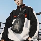 軟皮休閒胸包男韓版腰包皮質小包包男士斜背包單肩包運動背包潮包 創意空間