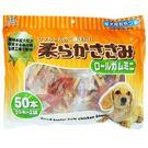【培菓平價寵物網HIT》海特犬用雞肉條│...