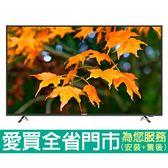 SAMPO聲寶43型聯網液晶顯示器_含視訊盒EM-43QT30D含配送到府+標準安裝【愛買】