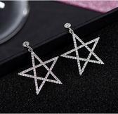 正韓時尚五角星耳釘女純銀氣質簡約個性誇張長款耳環耳飾 提前降價 免運直出