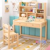 兒童書桌 實木兒童學習桌小孩書桌松木小學生課桌椅家用寫字桌椅套裝作業桌JY【快速出貨】