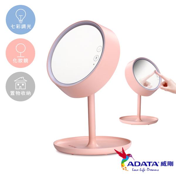 【燈王的店】威剛ADATA  LED 3W RGB觸控式炫彩化妝鏡檯燈 USB充電 情境變化可調光調色 ☆AL-DKDIM-3WRGBPK