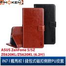 【默肯國際】IN7瘋馬紋ASUS ZenFone 5/5Z (ZE620KL/ZS620KL) 錢包式 磁扣側掀PU皮套 手機皮套保護殼