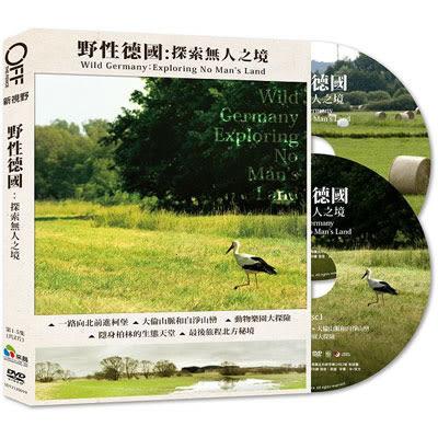 Discovery-野性德國:探索無人之境DVD