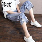 高腰闊腿褲女超薄款牛仔褲女寬鬆顯瘦七分褲bf風直筒褲吾本良品