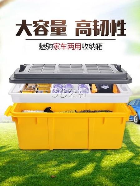 奔馳後備箱儲物盒E級E300L/C200L/GLA200/GLC260汽車收納箱整理箱 新年禮物 YYP