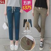【五折價$375】糖罐子口袋皮標造型縮腰抽繩純色長褲→預購(S-L)【KK6359】