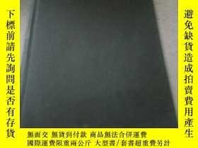二手書博民逛書店Food罕見Outlook(食品前景)1998-2000(英文版