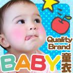 baby童衣