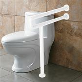 【台灣現貨】浴室安全扶手無障礙衛生間拉手廁所防滑欄桿浴缸不銹鋼殘疾人老人LX【99免運】