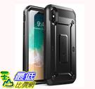 [106美國直購] 手機保護殼 iPho...