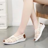漁夫鞋 老北京布鞋女夏季網面護士鞋一腳蹬平底媽媽鞋透氣百搭 源治良品
