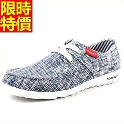 帆布鞋-夏季新款格紋男休閒鞋3色67l9【巴黎精品】