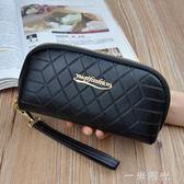 手拿錢包女長款新款拉錬大容量簡約時尚手機鑰匙零錢包手包潮 一米陽光
