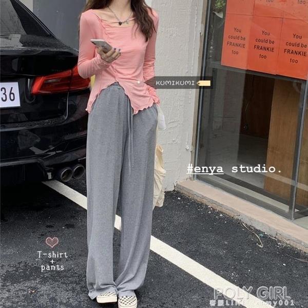 設計感小眾開叉短款上衣女秋季純欲風薄款修身不規則長袖防曬T恤 秋季新品