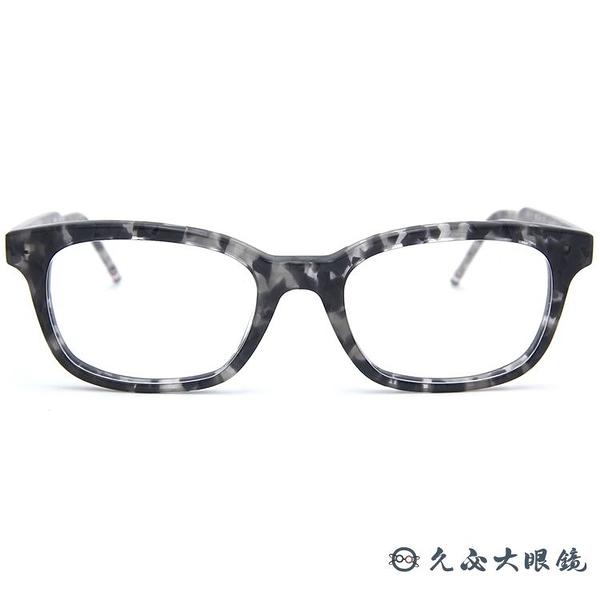 Thom Browne 眼鏡 方框 近視眼鏡 TBX410 大理石灰 久必大眼鏡