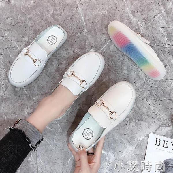 包頭半拖小白鞋女夏外穿2021年新款百搭網紅果凍底軟底懶人涼拖鞋 小艾新品