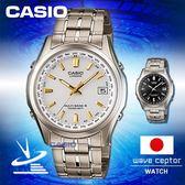 CASIO卡西歐 手錶專賣店 男錶 G-SHOCK LIW-T100TD-7AJF  男錶 電波錶 日系 白面 日期 太陽能 不鏽鋼錶帶